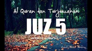 Download lagu Juzz 5 Al Quran dan Terjemahan Indonesia (audio)