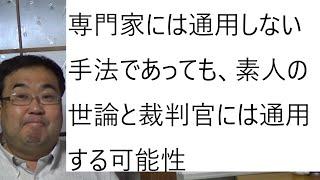 飯塚幸三氏プリウス壊れた 警察は不具合ないです 飯塚氏再起動したら直った について