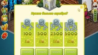 "Видеоурок для ""Чайников №2 Аватария"