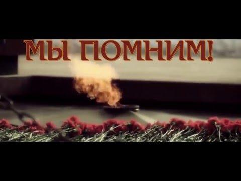 """Ко Дню Победы- """"Мы помним"""" авторская песня Рысев Сергей"""
