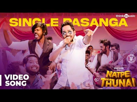 Natpe Thunai | Single Pasanga  Song | Hiphop Tamizha | Anagha | Sundar C