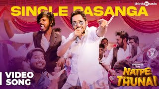Natpe Thunai Single Pasanga Song Hiphop Tamizha Anagha Sundar C