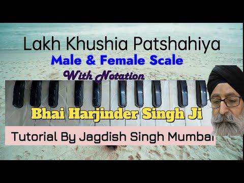 Learn LAKH KHUSHIYA  (Bhai Harjinder Singh Ji) --Notation's & Tutorial on M and FM Scale