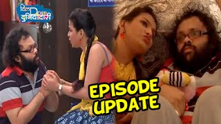 Dil Dosti Duniyadari   23rd December 2015   Episode Update   Zee Marathi Serial