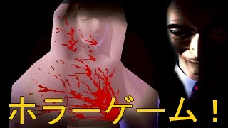 Japan Only PS1 Horror Games 【ThorHighHeels】