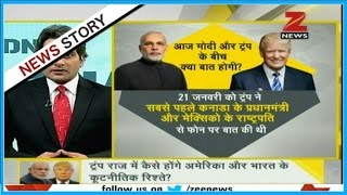 DNA: Will Modi-Trump ties prove to be beneficial for India?