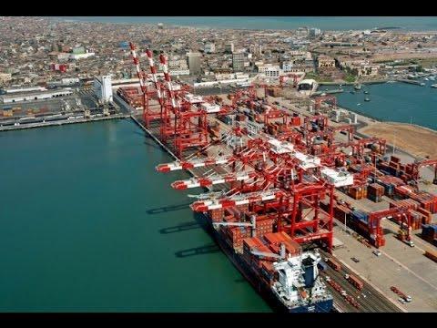 Dubai Port World   Muelle Sur, Callao Perú