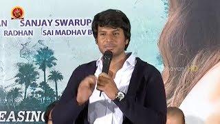 Manasuku Nachindi Movie Teaser Launch - Sundeep Kishan, Amyra Dastur - Manjula