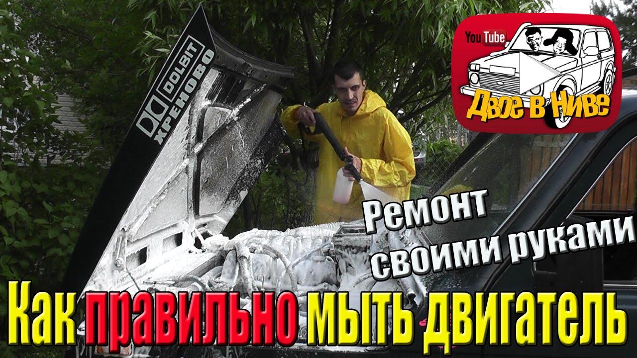 Прожарка масла Татнефть Эксклюзив 5w-40 - YouTube