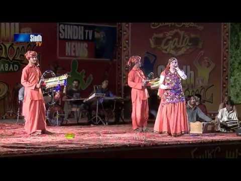 Sindh Festival Hyderabad 2016 Day 1 Part 5 1080p HD SindhTVHD