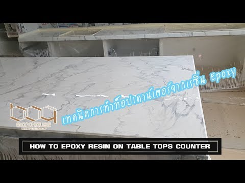HOW TO EPOXY RESIN ON TABLE TOPS COUNTER/เทคนิคการทำท็อปเคาน์เตอร์จากเรซิ่น Epoxy