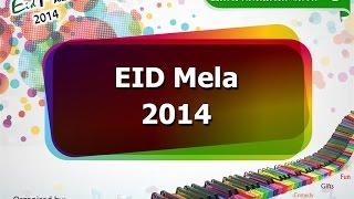 EID Mela 2014 Part-1