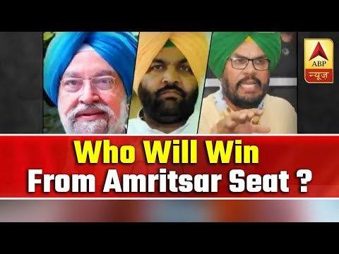 Who Will Win From Amritsar Seat? | ABP News