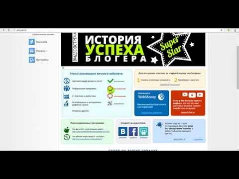 Заработок PayPal денег в интернете: ТОП проект