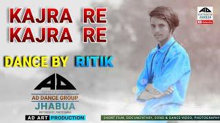 Kajra Re Kajra Re Dance By Ritik   AD Dance Group Jhabua
