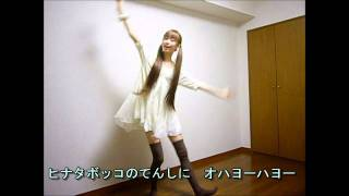 2011/08/26 祝!「踊ってみた@いとくとら」YouTube Channel(ikr828uni)...