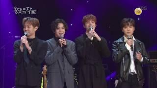 20190124 올댓뮤직 예고 ㅣ KBS방송