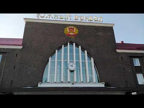 Калининград. Южный вокзал.54ч. .