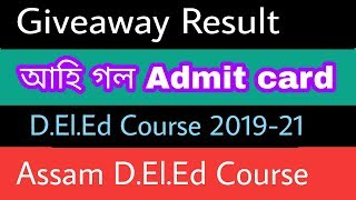 Giveaway Result    SCERT D El Ed Course Admit Card   
