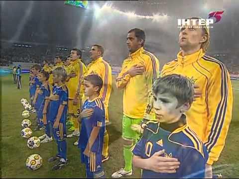 Ukraine vs Austria   Arena Lviv in Lviv. The National Anthem of Ukraine
