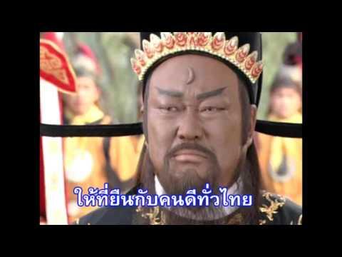 โอ้ พระพุทธะอิสระ !! ลั่นถ้าพระธัมมชโย สึกไม่ได้ จะยอมลาสิกขาเอง ???