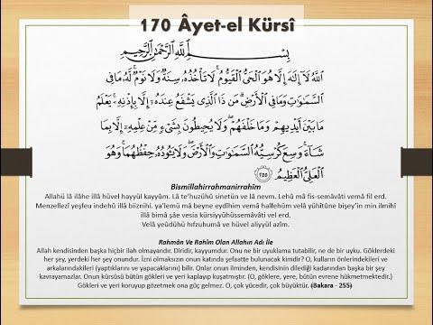 Hızlandırılmış 170 Ayetel Kürsi. (1 saat 45 dk) Kabe İmamı Maher al Muaiqly