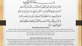 (200. MB) Hızlandırılmış 170 Ayetel Kürsi. (1 saat 45 dk) Kabe İmamı Maher al Muaiqly Mp3