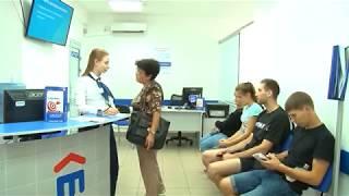 видео Условия получения ипотеки в банке Глобэкс