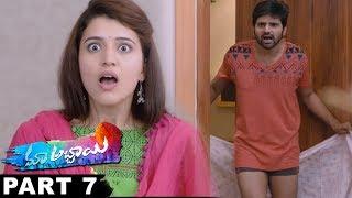 Maa Abbayi (మా అబ్బాయి) Full Movie Part 7 || 2017 Telugu Movies || Sree Vishnu, Chitra Shukla