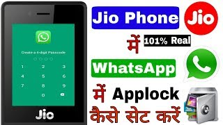 Jio phone के Whatsapp में App Lock कैसे सेट करें 101% Working || Jio Phone New Update
