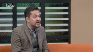 بامداد خوش - چهره ها - صحبت های مجیب مهرداد سخنگوی وزارت معارف و استاد ادبیات دانشگاه البیرونی