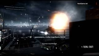 Medal of Honor: Warfighter - Gameplay (PS3) 720p