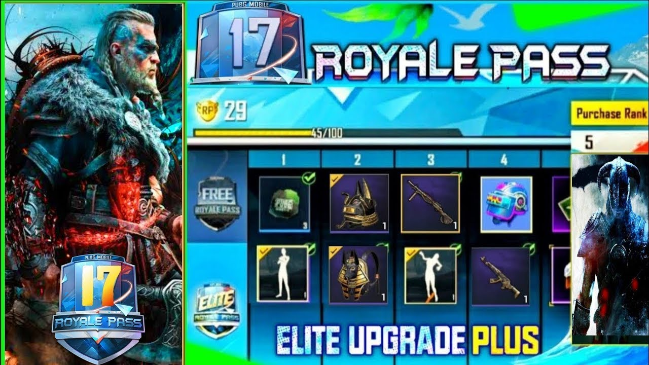 SEASON 17 ELITE ROYAL PASS #BBC