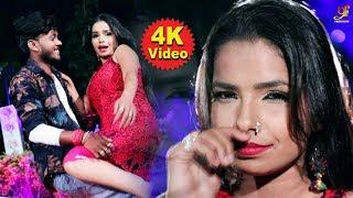 Antara Singh Priyanka2019 New Hit Song  मरई में गरई फसावे द  Pappu Deewana  Latest Video Songs