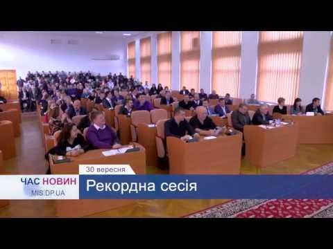 Какой размер пенсии у депутатов Государственной Думы в РФ