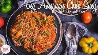 Veg American Chop Suey Recipe  वज अमरकन चपस  Chef Sanjyot Keer