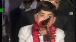 Umit Hussein Nejad reciting Quran like Qari Abdul Basit - Mashallah Very Good.flv