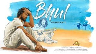 Bhul | ভুল | Arnab Antu | Muttaque Hasib | Robiul Islam Jibon | Official Music Video