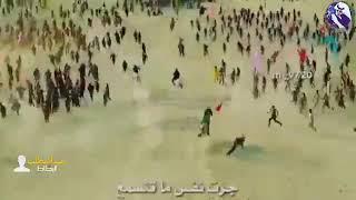 حالات واتساب استشهاد الإمام العباس عليه السلام