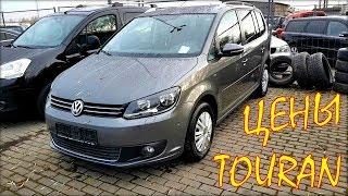 Volkswagen Touran цена авто в Литве. Декабрь 2019.