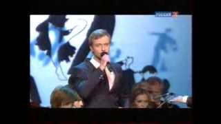 видео: Алексей Гоман   Русский вальс
