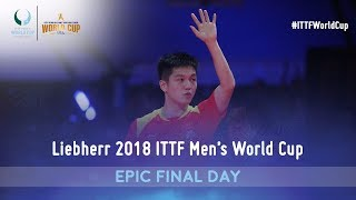 Epic final victory for Fan Zhendong | Liebherr 2018 ITTF Men's World Cup