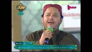 Shahbaz Qamar Fareedi - Maye Ni Main Kinu Akhan - 2015