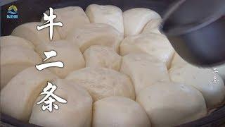 【牛二条】580 东北大妈太豪爽!这难得东北野味一炖一大锅!边做边说:管够吃!