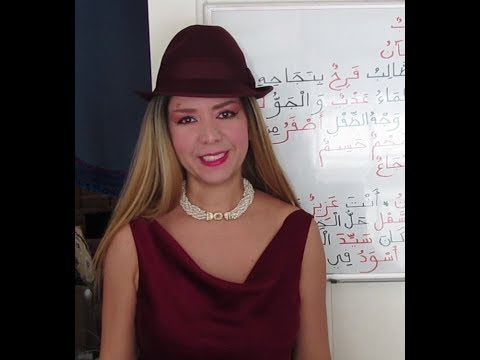 The Resembling Participle in Arabic _ Lesson 83