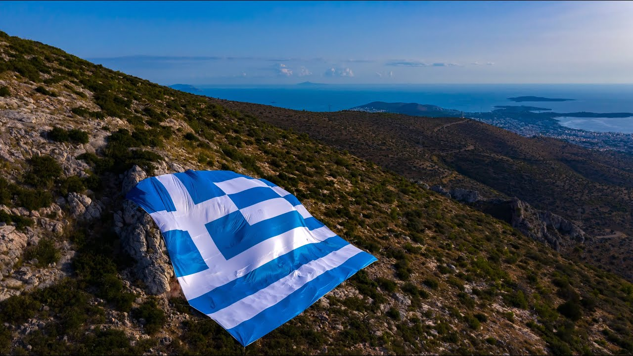 The 800sqm Greek Flag on Mount Hymettus | 4K