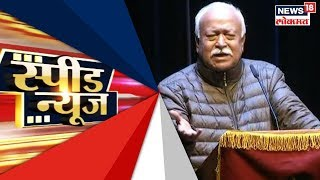 Today's Evening Headlines Of Maharashtra | 18 JAN 2019 | NEWS18 LOKMAT