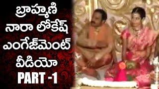 Balakrishna Daughter Hmini Nara Lokesh En Ement