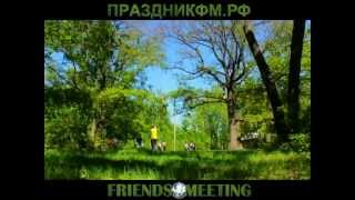 видео организация корпоративных мероприятий москва