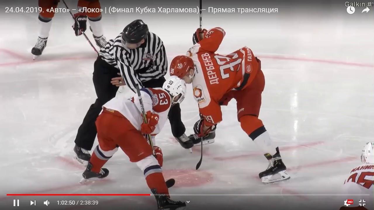 Vladimir Galkin (Avto Yekaterinburg #1) vs Loko - save by save
